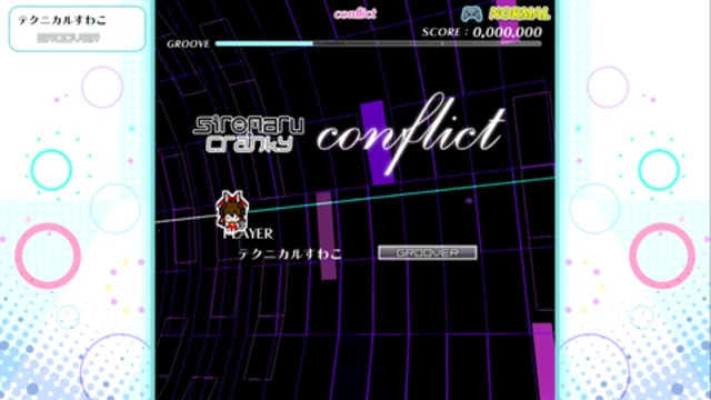 conflict(NORMAL、A)のサムネ
