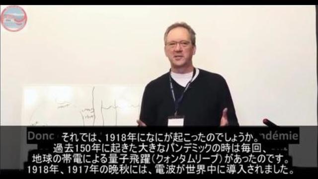 トーマス コーエン 博士 トーマス・コーエン博士:コロナについて語る【日本語翻訳版】&
