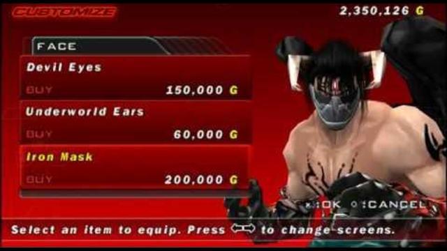 Tekken 5 Dark Resurrection Devil Jin Customization