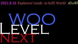 Clif High – NEXT LEVEL WOO – Latest Review of World Events. 8-16-21