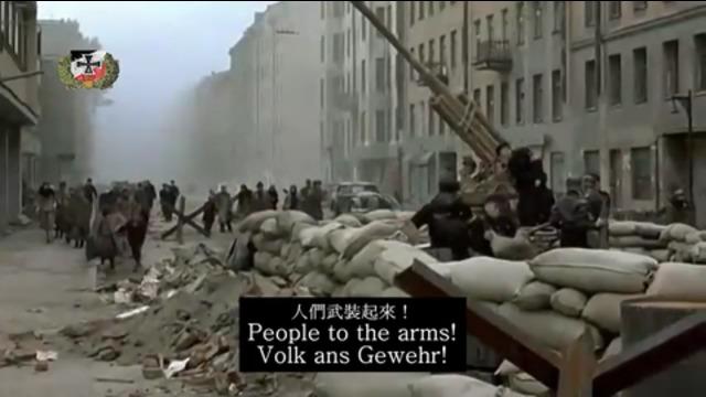 Volk ans gewehr