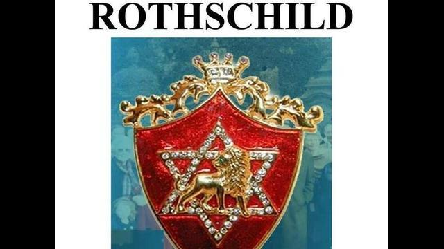 Image result for rothschild shield