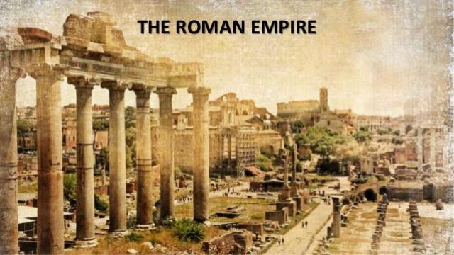 Античность.  Цифровая История