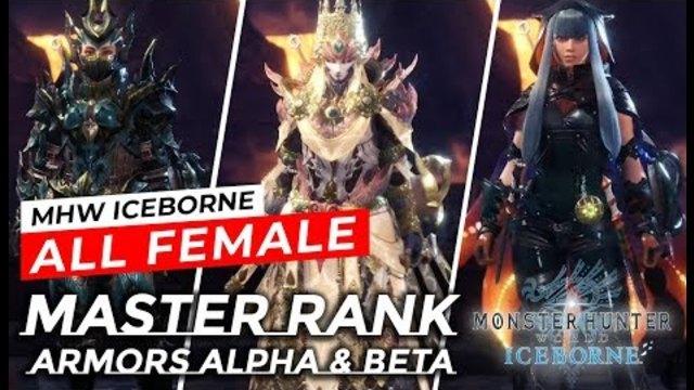 Mhw Iceborne All Female Master Rank Armor Sets Showcase Ingame
