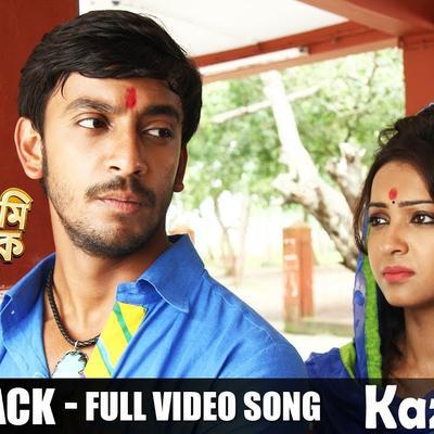 Parbona Ami Charte Toke Bengali Movie Hd Download